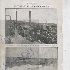 Coleccionismo: RECORTE DE PRENSA. AÑOS 1909 ?. AVIACION. FOTO. PARIS.DEAUVILLE. CHEMET LLEGA A SUR BOREL. GANADOR. Lote 25130433