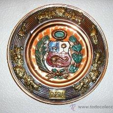 Coleccionismo: PLATO DE COBRE DE PERU. Lote 26551647