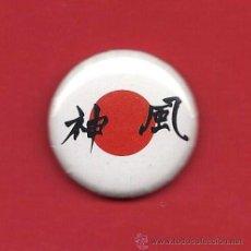 Coleccionismo: CHAPA AGUJA - JAPON - METAL. Lote 25810373