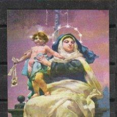 Coleccionismo: NTRA. SRA. DEL CARMEN. Lote 26929515