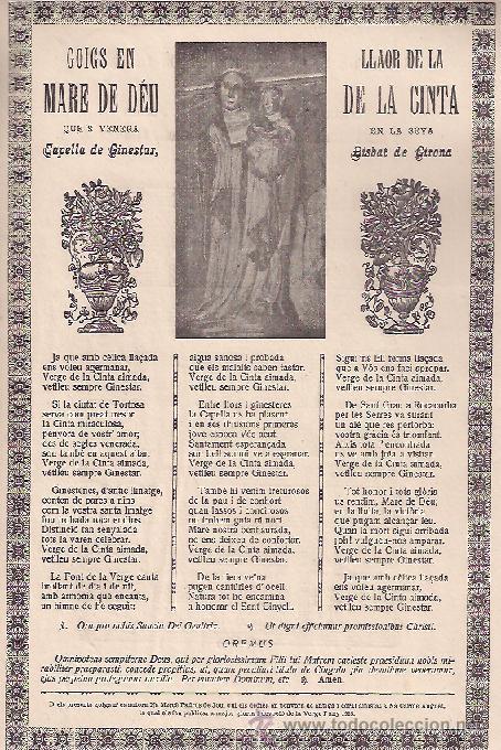 GOIGS LLAOR DE LA MARE DE DÉU DE LA CINTA . CAPELLA DE GINESTAR . BISBAT DE GIRONA. ORIGINAL DE 1925 (Coleccionismo - Laminas, Programas y Otros Documentos)