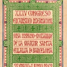 Collezionismo: XXXV CONGRESO EUCARÍSTICO INTERNACIONAL BARCELONA 1952. Lote 27695077
