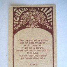 Coleccionismo: CAFE ULM DE SANTIAGO DE CHILE. ENTRADA ESPECTADOR... AÑOS 80..... ENVIO GRATIS¡¡¡¡. Lote 277513118