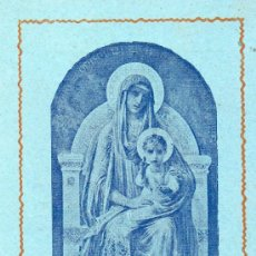 Collezionismo: SANTA MARÍA DE RIPOLL (BARCELONA) . Lote 27947651