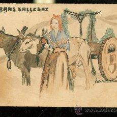 Coleccionismo: DIBUJO ORIGINAL DE TIERRAS GALLEGAS. MARIA BLANCA. DIBUJADO A MANO. 1949.. Lote 28530590