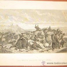 Coleccionismo: LOS RUSOS DELANTE DE SILISTRIA - GRABADO AÑOS 1860. Lote 28708387