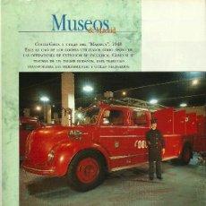 Coleccionismo: MUSEOS DE MADRID: MUSEO AFRICANO, MUSEO DE LOS BOMBEROS, MUSEO DE LA GUARDIA CIVIL.. Lote 108849118