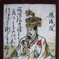 Coleccionismo: BARAJA HYAKUMIN ISSHU UTA KARUTA, JAPÓN, S. XVIII (HACIA 1750). POR ESTRENAR.. Lote 28940969