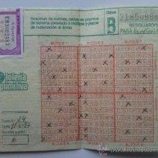 Coleccionismo: RESGUARDO BOLETO LOTERIA PRIMITIVA SORTEO Nº 24 SELLADO EL 11-6-1987. Lote 28974770