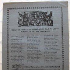 Coleccionismo: GOIGS EN LLOANÇA DEL SANTISSIM SAGRAMENT PARROQUIA DE SANT JULIA D'ARGENTONA - 1956. Lote 29017406