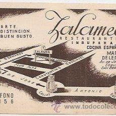 Coleccionismo: TARJETA PUBLICITARIA DE RESTAURANTE ZALAMEA (MADRID). Lote 29780765