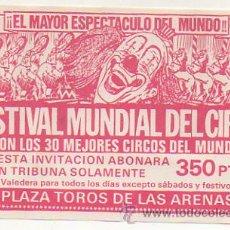 Coleccionismo: INVITACIÓN. EL MAYOR ESPECTACULO DEL MUNDO. FESTIVAL MUNDIAL DEL CIRCO. LAS ARENAS, BARCELONA.. Lote 30254935