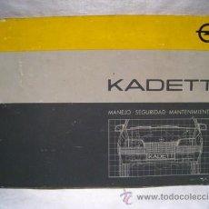 Coleccionismo: OPEL KADETT - MANUAL DEL USUARIO - 1985. Lote 30285038