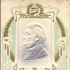 Coleccionismo: PS2823 PROGRAMA DE CARAMELLES 'JOVENTUT AMOR'. SABADELL (BARCELONA), 1917. Lote 30629201