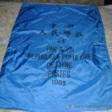Coleccionismo: SACO-SACA DE CORREOS DE LA REPUBLICA POPULAR CHINA. Lote 30739602