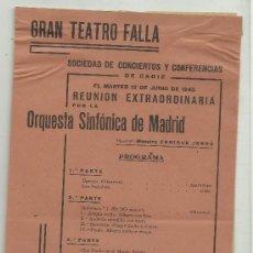 Coleccionismo: PROGRAMA GRAN TEATRO FALLA.CADIZ.1945.ORQUESTA SINFONICA DE MADRID. Lote 31066684