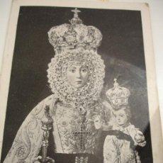 Coleccionismo: RELIGIOSO NOVENA A LA VIRGEN DE LA FUENSANTA PATRONA DE MURCIA. Lote 31182217