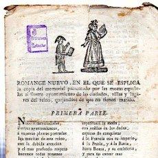 Coleccionismo: ROMANCE NUEVO, MOZAS QUEJÁNDOSE DE QUE NO TIENEN MARIDO, CÁDIZ 1823, JOSE GÓMEZ,C/S.RAFAEL. Lote 31264472