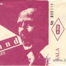Coleccionismo: MOX GOWLAND ENTRADA SALA METRO ZARAGOZA JUEVES, 4 DE DICIEMBRE DE 1986. Lote 31583551