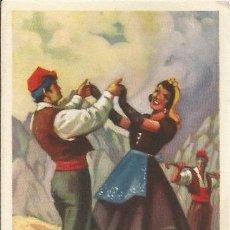 Coleccionismo: ** PA223 - HOJITA TAMAÑO POSTAL - SARDANA - CATALUÑA. Lote 31776989