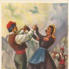 Coleccionismo: ** PA220 - HOJITA TAMAÑO POSTAL - SARDANA - CATALUÑA. Lote 31778331