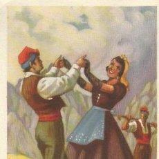Coleccionismo: ** PA214 - HOJITA TAMAÑO POSTAL - SARDANA - CATALUÑA. Lote 31803835