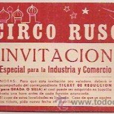 Collezionismo: VALENCIA. INVITACIÓN ANTIGUA A CIRCO RUSO. Lote 32242364