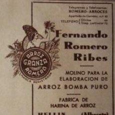 Coleccionismo: ANUNCIO EN PRENSA. MAYO-1935.ARROZ BOMBA PURO, FERNANDO ROMERO RIBES, HELLIN, ALBACETE. Lote 31943338