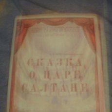 Coleccionismo: PROGRAMA DE UNA OBRA RUSA DE TEATRO EN RUSO DEL TEATRO MARINSKI DE SAN PETERSBURGO. Lote 32435252