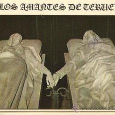 Coleccionismo: +-+ PV349 - LOS AMANTES DE TERUEL - ENTRADA AL MOUSOLEO - IBERCAJA TERUEL. Lote 32237094