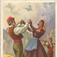 Coleccionismo: ** PA183 - HOJITA TAMAÑO TARJETA POSTAL - SARDANA - CATALUÑA. Lote 32329868