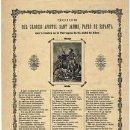 Coleccionismo: GOIGS SANT JAUME C.1920 - PATRÓ DE ESPANYA - QUE'S VENERA A ST JULIÁ DE ALFOU - . Lote 32450445