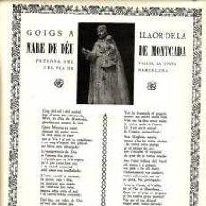 Coleccionismo: GOIGS MARE DÉU MONTCADA. C.1950. VALLÈS. IMP ALTÈS FOLIO. Lote 32451705