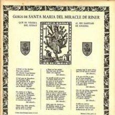 Coleccionismo: GOIGS STA MARIA MIRACLE.1958.IMP.TORREL DE REUS.SOLSONA FOLIO. Lote 32452591