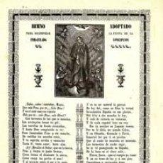 Coleccionismo: GOIGS/GOZOS INMACULADA CONCEPCIÓN.1863. VIC IMP.ANGLADA FOLIO. Lote 32477711