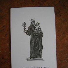 Coleccionismo: ORACIÓN A SAN ANTONIO DE PADUA. Lote 32486717