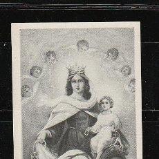 Coleccionismo: NTRA SRA. DEL CARMEN. Lote 32604406