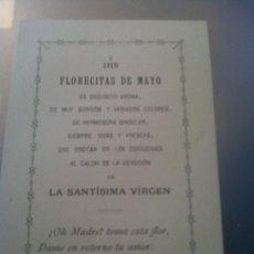 Coleccionismo: ANTIGUO PAPEL RELIGIOSO FLORECITAS DE MAYO SANTISIMA VIRGEN . Lote 32861184