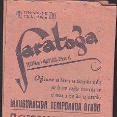 Coleccionismo: PROGRAMA SALA DE FIESTAS SARATOGA. Lote 32924634