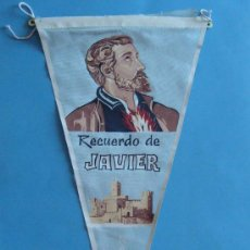 Coleccionismo: BANDERÍN TURÍSTICO. AÑOS 60 - 70. CASTILLO DE SAN JAVIER, NAVARRA. 28 CM. . Lote 33001683