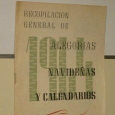 Coleccionismo: RECOPILACION GENERAL DE ALEGORIAS NAVIDEÑAS Y CALENDARIOS - 1964. Lote 33132819