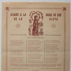 Colecionismo: GOIGS, HIMNE A LA MARE DE DEU DE LA GLEVA, HOMENATGE AL POETA RAMON TORRES I ROSELL - 1958. Lote 33370069