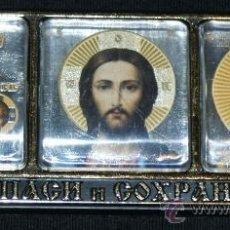 Coleccionismo: TRIPTICO RELIGIOSO. Lote 33464398