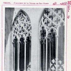 Coleccionismo: TERUEL 1920 CLAUSTRI IGLESIA DE SAN PEDRO TAMAÑO IMAGEN 9 X 13 CM. HOJA LIBRO. Lote 33550842