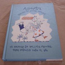 Coleccionismo: AGENDA, 12 RECETAS DE BELLEZA NATURAL PARA SEDUCIR TODO EL AÑO.. Lote 33801110