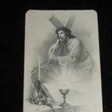 Coleccionismo: ESTAMPA RELIGIOSA RECORDATORIO DE PRIMERA COMUNION DE 1954. Lote 33875170
