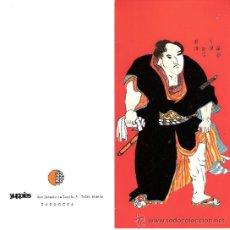 Coleccionismo: DISCOTECA YUPPIES.RESTAURANTES SUNNY GARDEN Y MEI MEI.FIESTA AÑO NUEVO CHINO.ZARAGOZA.20 X 10 CMTRS.. Lote 34009424