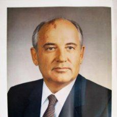 Coleccionismo: RETRATO OFICIAL SOVIETICO DE M. GORBACHOV. GRANDES DIMENSIONES. ORIGINAL 100%. URSS. PCUS.. Lote 34050765