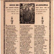 Coleccionismo: GOIGS EN ALABANSA GLORIÓS MÀRTIR SANT MAGÍ, TARRAGONA, IMP. DE PUIGRUBÍ Y ARÍS, 1860-70. Lote 34296597