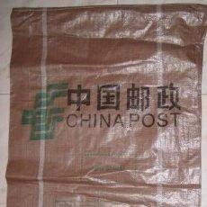 Coleccionismo: SACA DE CORREOS DE CHINA.. ENVIO CERTIFICADO GRATIS¡¡¡. Lote 54569465